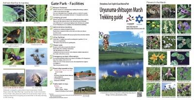 guide_eng01.jpg