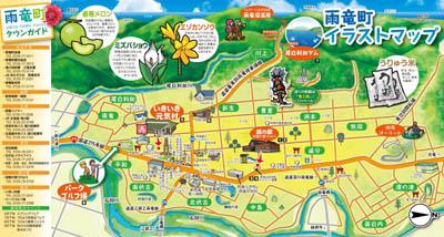 雨竜町タウンマップ中(内側)