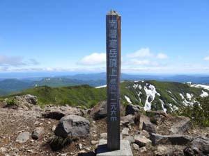 180615南暑寒岳山頂