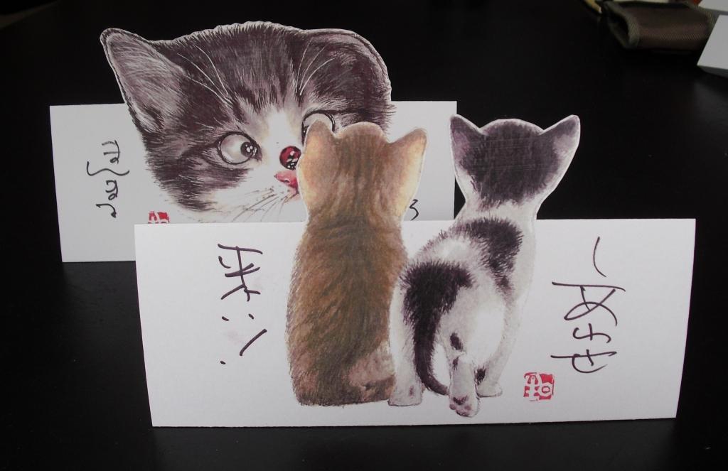 4立体カード.JPG