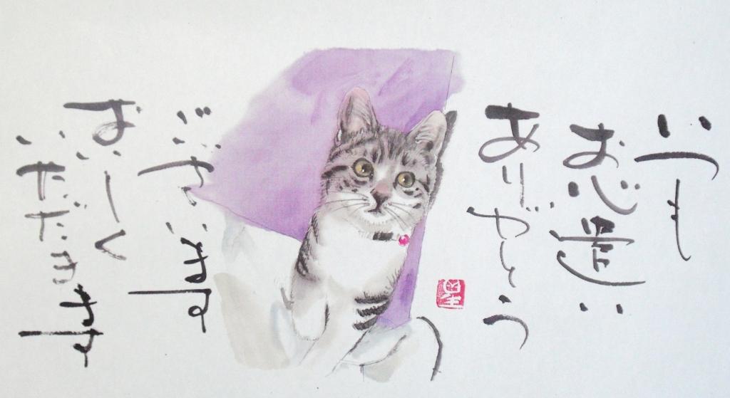 3猫絵の礼状.JPG