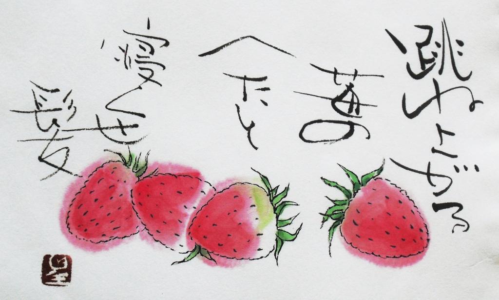 CIMG4605_5.jpg