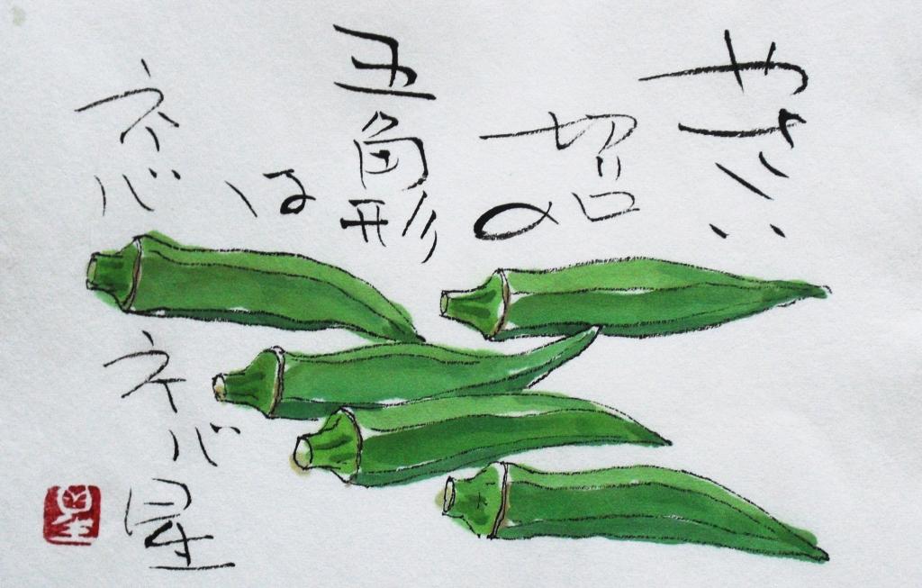 CIMG4606_6.jpg