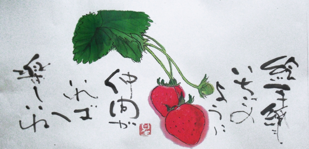 CIMG4616_2.jpg