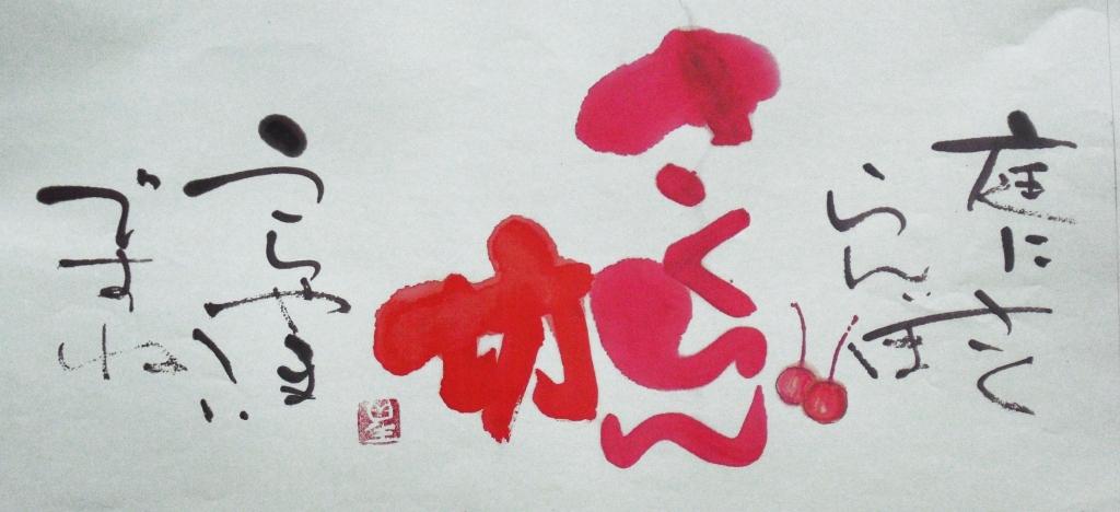 CIMG4620_5.jpg