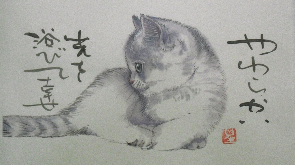 CIMG4622_2.jpg