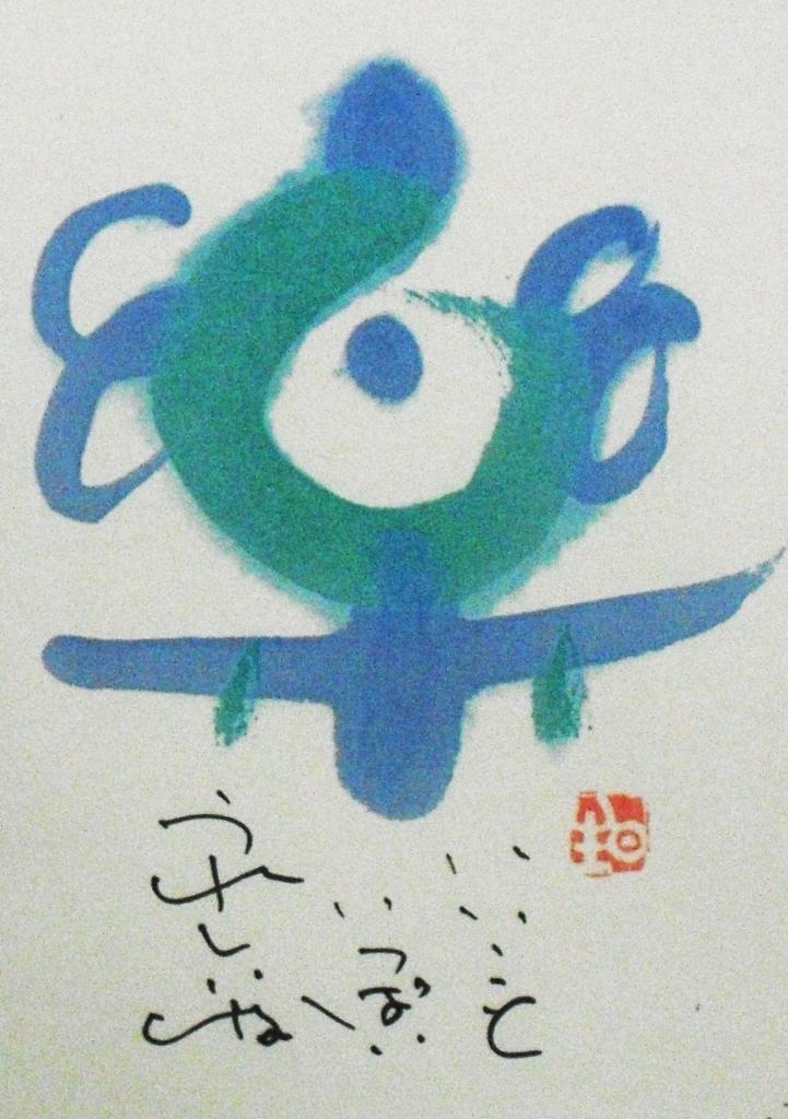 CIMG4627_5新.jpg