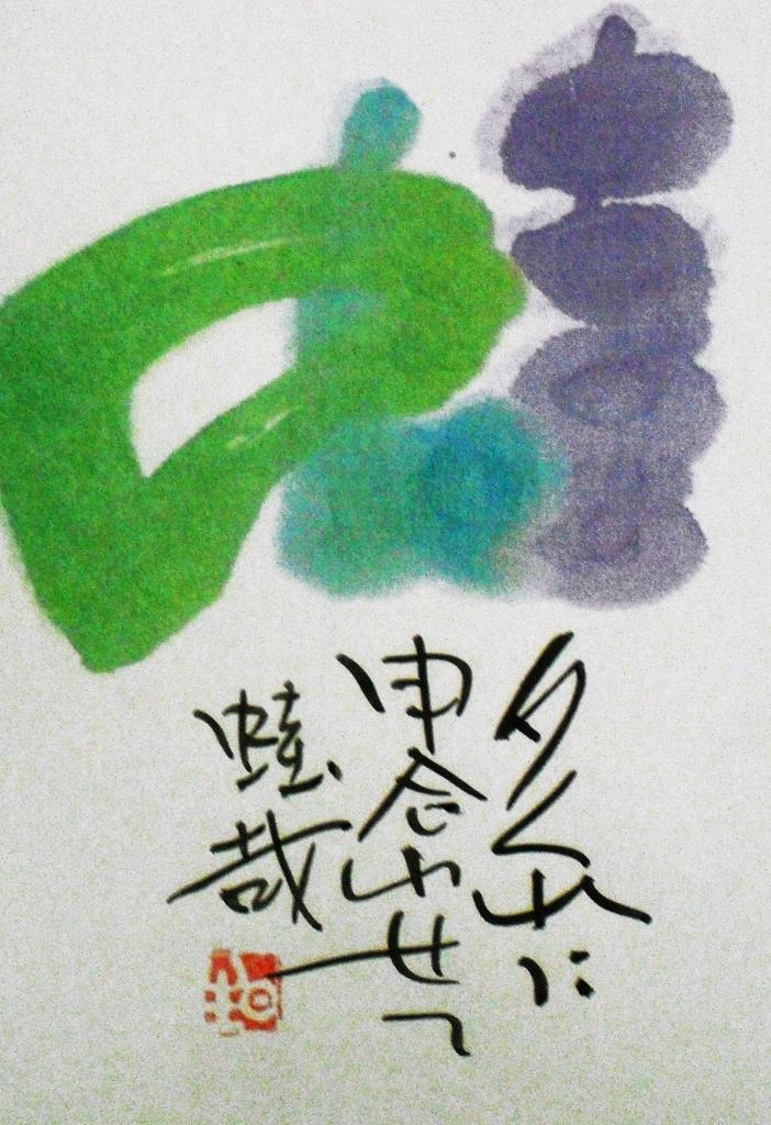 CIMG4633_4.jpg