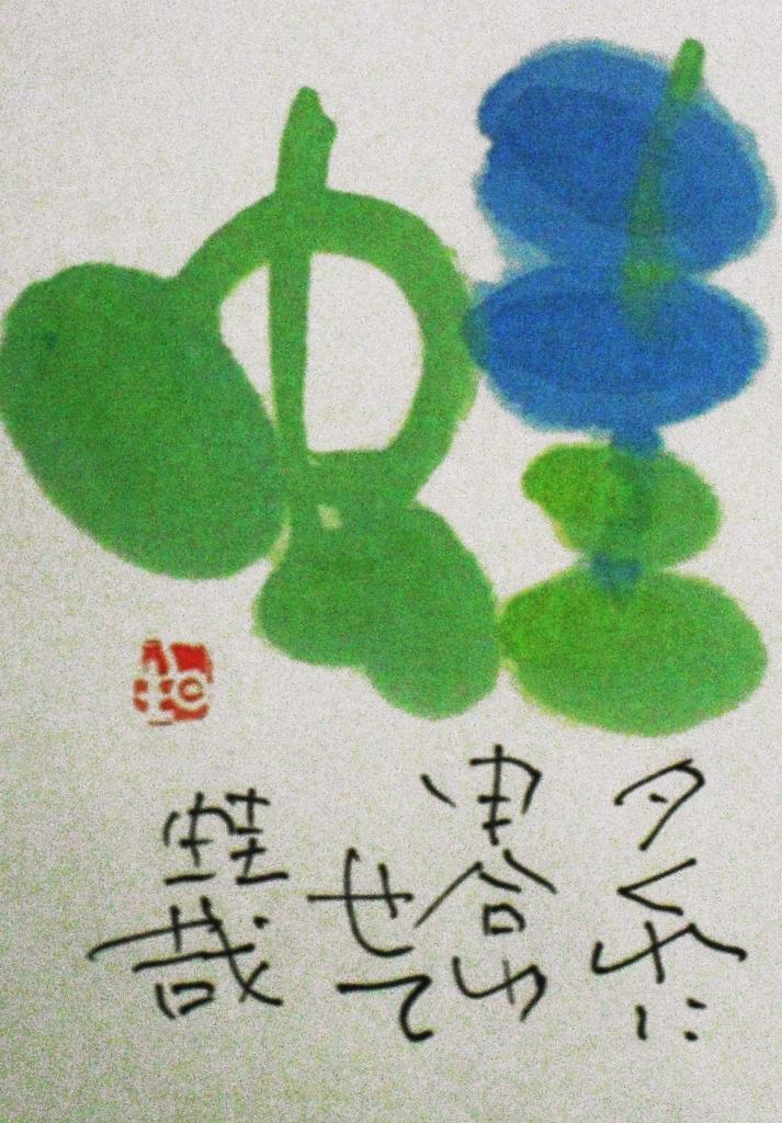 CIMG4634_5.jpg