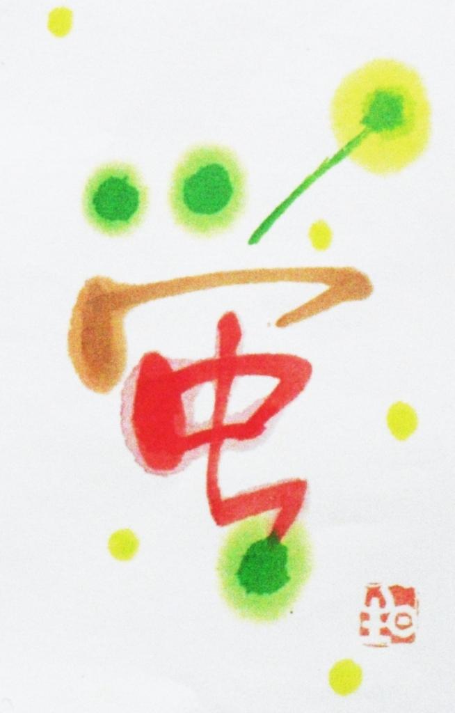CIMG4642_6.jpg