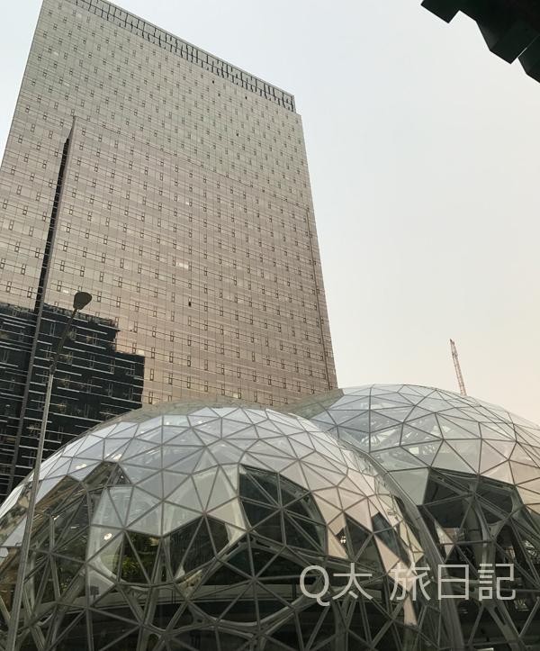 アマゾン本社