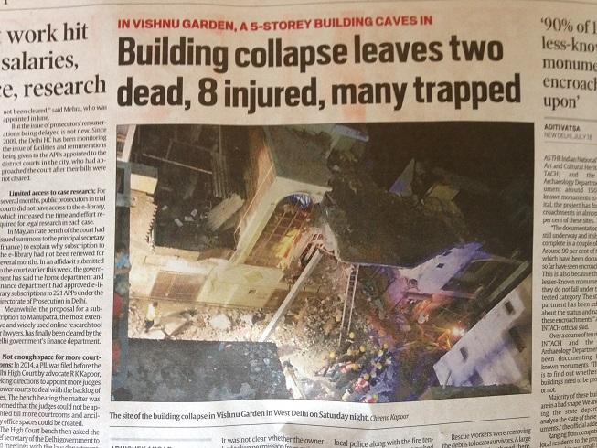建物崩壊その2