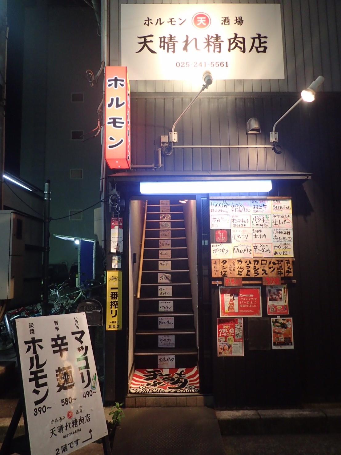 2016佐渡ヶ島りょこ_9290.jpg