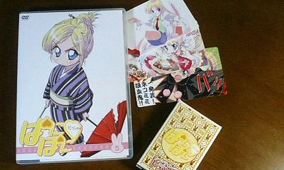 ぱにぽにだっしゅ!DVD5巻 限定版