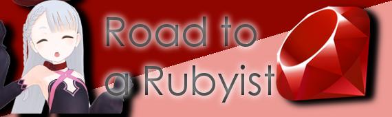 roadtorubyist
