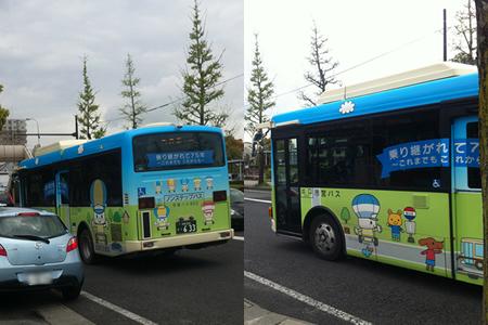 120416_bus