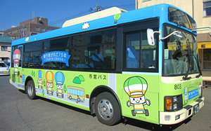 130906_bus