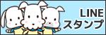 ba_line140513