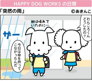 140908_manga32