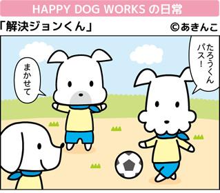 140908_manga34