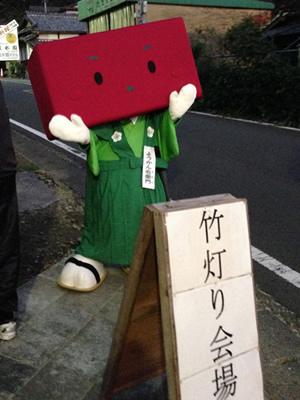 竹 (イラストレーター)の画像 p1_10