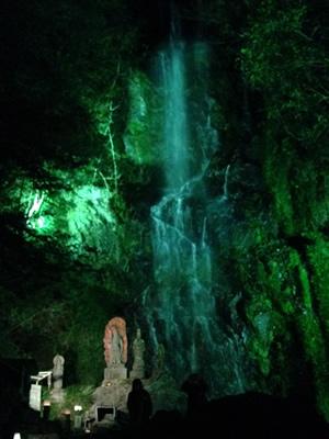 竹 (イラストレーター)の画像 p1_16