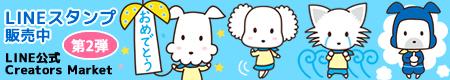 150416_happy_ba450