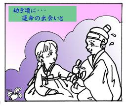 2011年04月04日1コマ目.JPG
