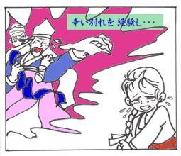 2011年04月04日2コマ目.JPG