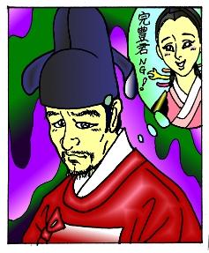 2011年04月22日 ホンちゃん 続き1.jpg