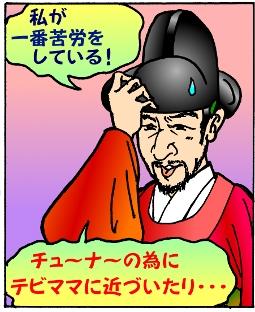 2011年06月05日ホンちゃんの苦労 1.jpg
