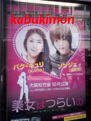 10月のポスター.JPG