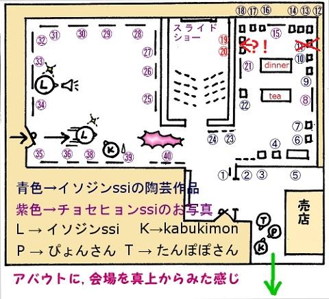 2012.02.20. 会場図 改.jpg