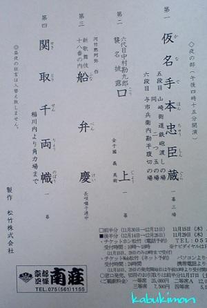 顔見せ3.jpg