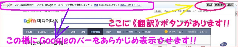 1翻訳.jpg
