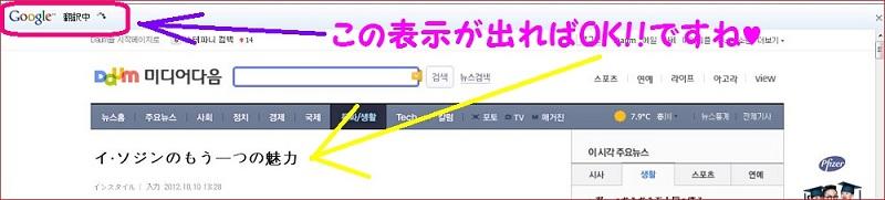 2翻訳.jpg
