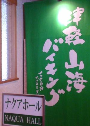 ホテルの食堂.jpg