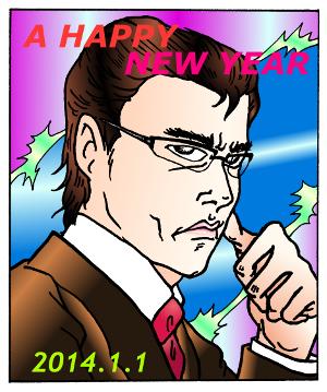 2014年01月03日1-1-ペグ-300.png