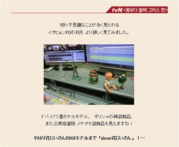 npd11.JPG