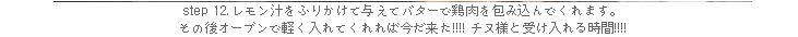 13-36-.JPG