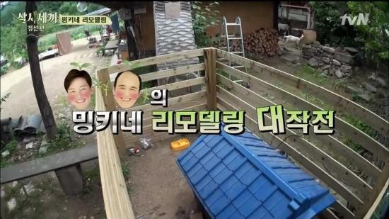 9-tvN_%BB%EF%BD�・%BC%B3%A2_%C1%A4%BC%B1%C6%ED_E13_150807_HDTV_H264_720p-WITH_mp4_000285005.jpg