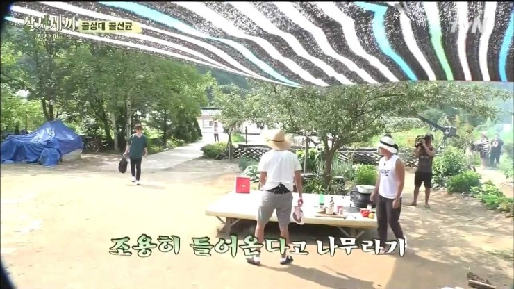 tvN_%BB%EF%BD�・%BC%B3%A2_%C1%A4%BC%B1%C6%ED_E14_150814_HDTV_H264_720p-WITH_mp4_000887511.jpg