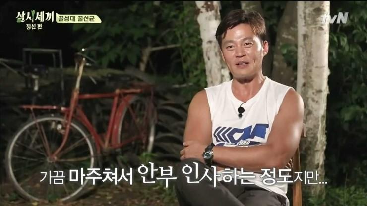 tvN_%BB%EF%BD�・%BC%B3%A2_%C1%A4%BC%B1%C6%ED_E14_150814_HDTV_H264_720p-WITH_mp4_000941121.jpg