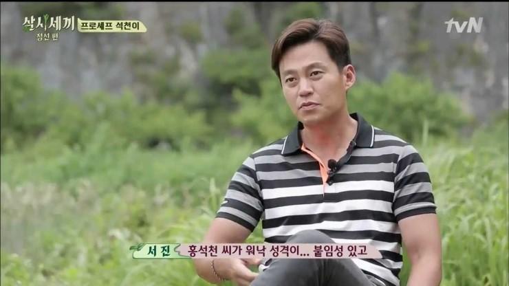 tvN_%BB%EF%BD�・%BC%B3%A2_%C1%A4%BC%B1%C6%ED_E13_150807_HDTV_H264_720p-WITH_mp4_001779956.jpg