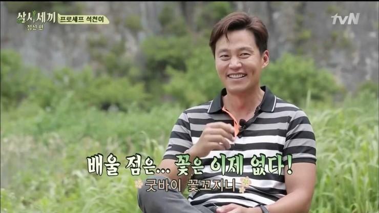 tvN_%BB%EF%BD�・%BC%B3%A2_%C1%A4%BC%B1%C6%ED_E13_150807_HDTV_H264_720p-WITH_mp4_001788813.jpg