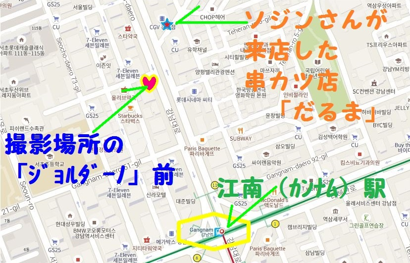 カンナム駅.JPG