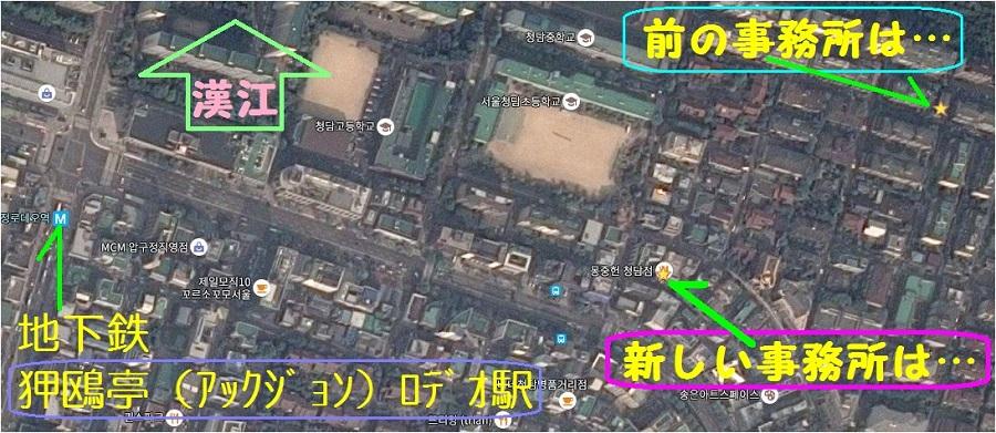 8 新と前のHE 狎鴎亭ロデオ駅!.jpg