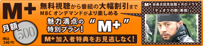 14-M+_160314.png
