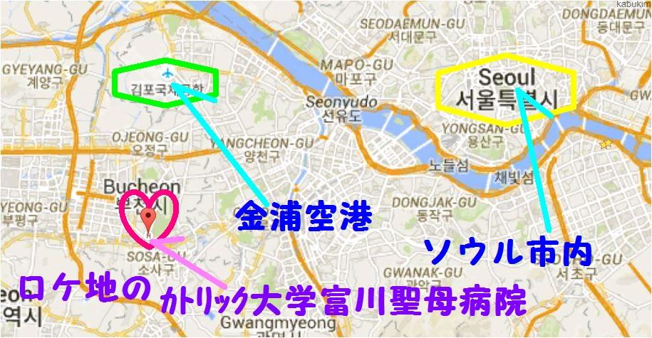 6-4.3 病院ロケ.JPG