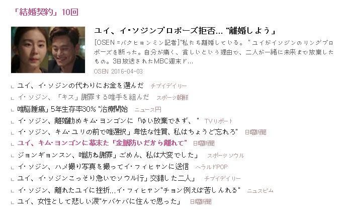 5-10話 記事まとめ.JPG